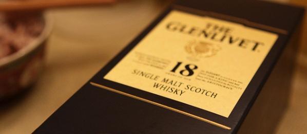 Recensioni whisky: Glenlivet 18 years old
