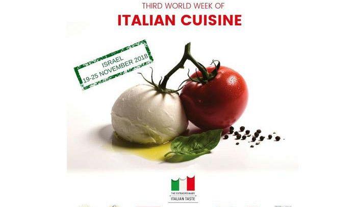 Settimana Cucina: +6,2% agroalimentare Italia in Israele