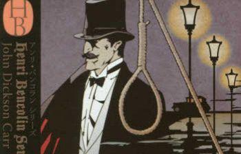 Maigret e Bencolin, due investigatori a confronto
