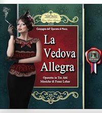 La Vedova Allegra - Compagnia dell'Operetta di Mosca