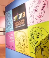 Anima: La Magia del Cinema d'Animazione da Biancaneve a Goldrake