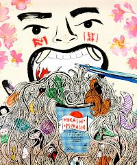 Mukashi Mukashi: fiabe istantanee dal Giappone