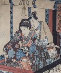 Giappone. Terra di geisha e samurai in mostra Casa dei Carraresi