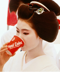 """Mostra """"In Giappone la bellezza è iniziatica"""""""