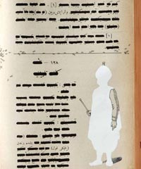 Emilio Isgrò ricca antologia dedicata all'artista