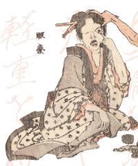 Il Giappone in punta di naso