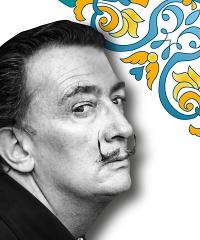 In mostra a Capri oltre 100 opere di Salvador Dalì