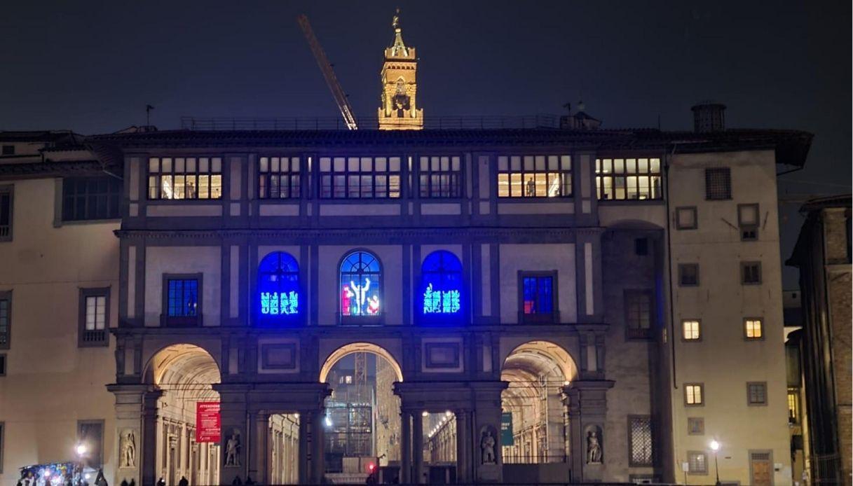 Presepe Pop Galleria Uffizi