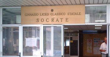 liceo-socrate-roma