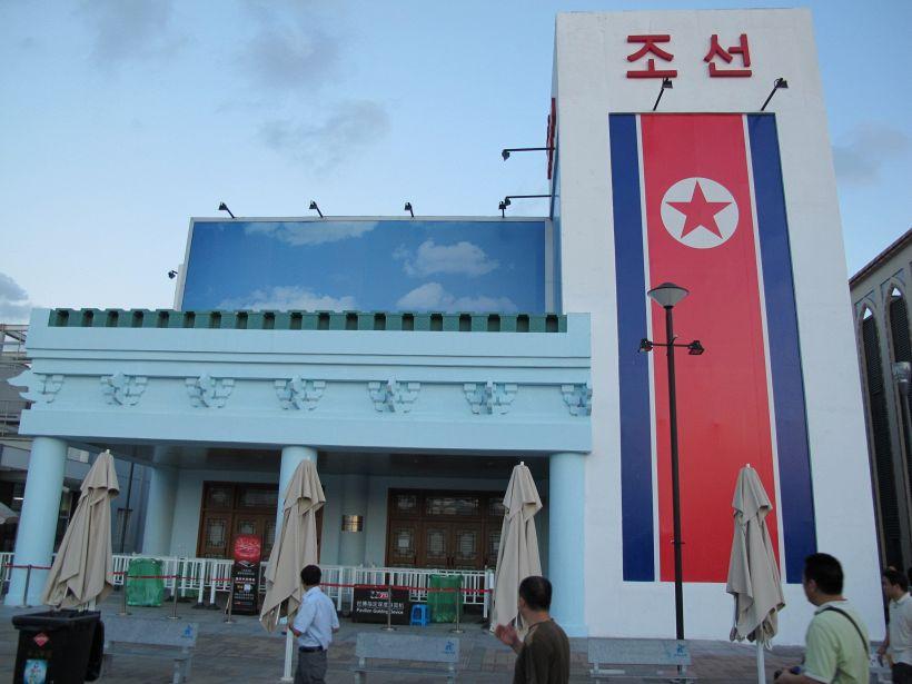 Olimpiadi, saranno volontari ad alzare la bandiera del Nord