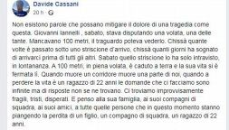 Giovanni Iannelli, il giovane ciclista morto in volata
