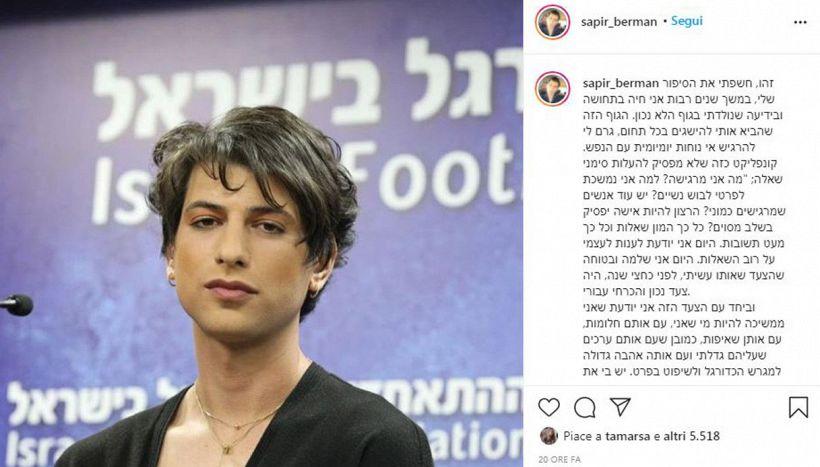 "Sapir Berman, la prima arbitra transgender: ""Mostro chi sono"""