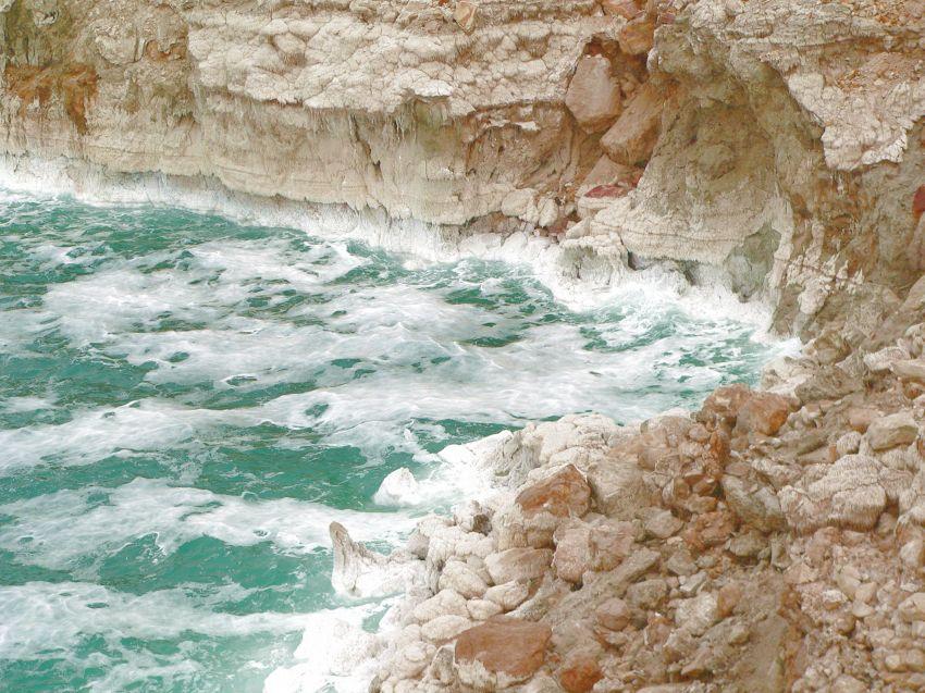 Mar Morto: tutti i benefici e le cure per le ossa e la pelle