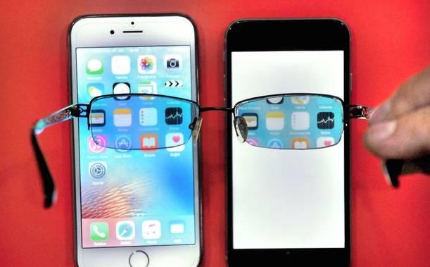 Il telefono fantasma rivela lo schermo solo al suo proprietario