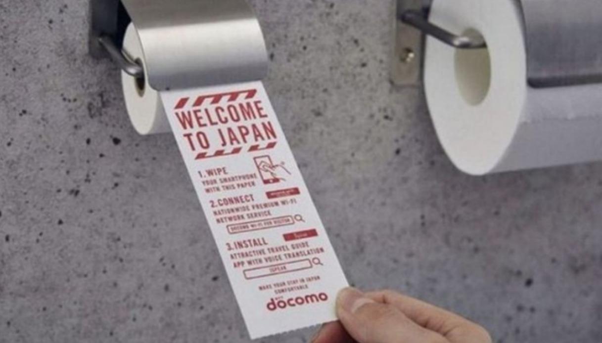 Verso Giusto Carta Igienica giappone, arriva la carta igienica per smartphone | supereva