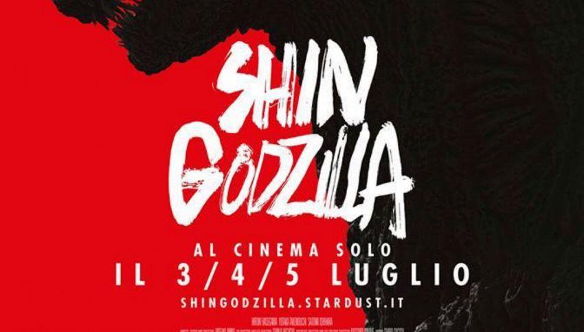 Shin Godzilla: la recensione del nuovo film