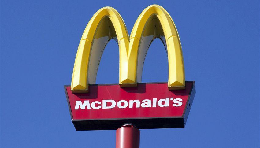 E' il McDonald's più piccolo del mondo, ma non possiamo entrarci