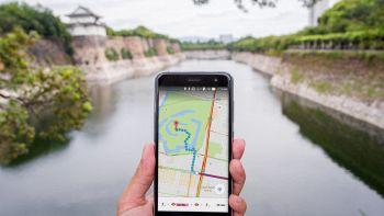Sette località che non potrai mai vedere su Google Maps