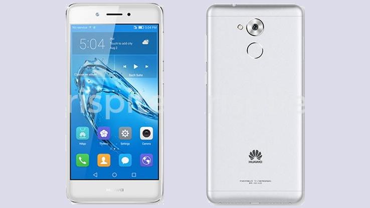 Huawei Honor 6S avvistato online. Prime foto su Twitter