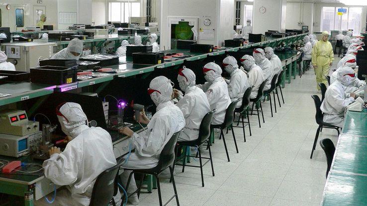 Stabilimento Foxconn