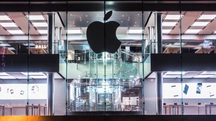 Ingresso di un Apple Store