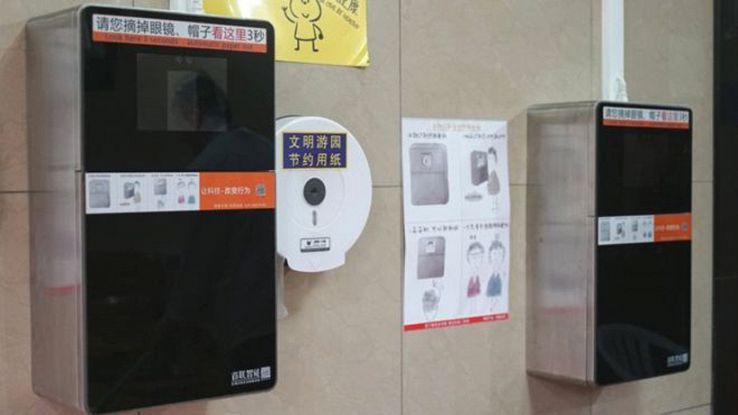 Distributori di carta igienica con riconoscimento facciale a Pechino