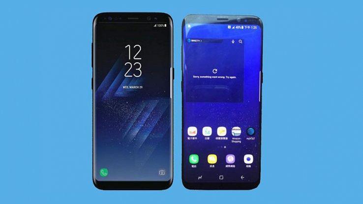 Samsung Galaxy S8: funzione pagamenti con il riconoscimento facciale
