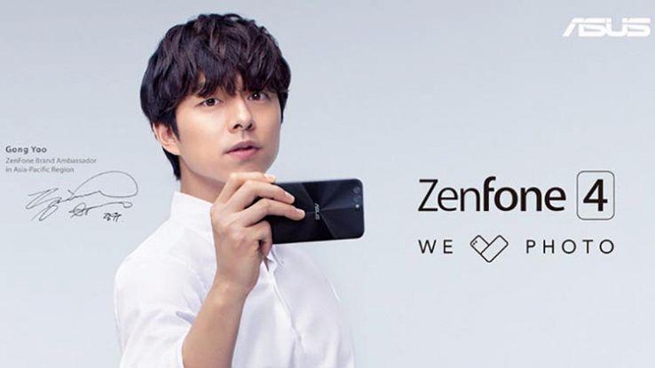 zenfone-4-teaser