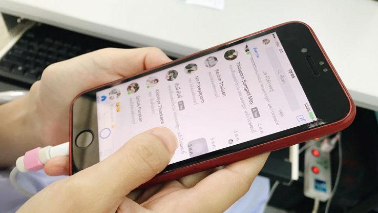 Facebook Messenger, attenzione ai link abbreviati: nascondono malware