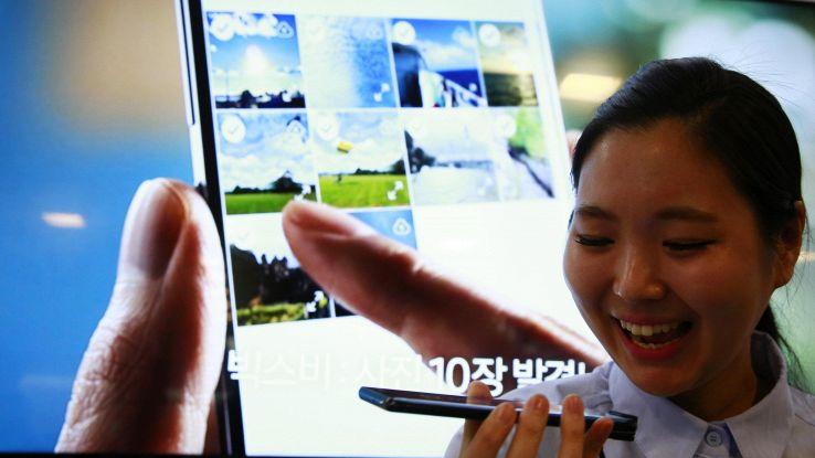 Galaxy S9, novità sulla telecamera