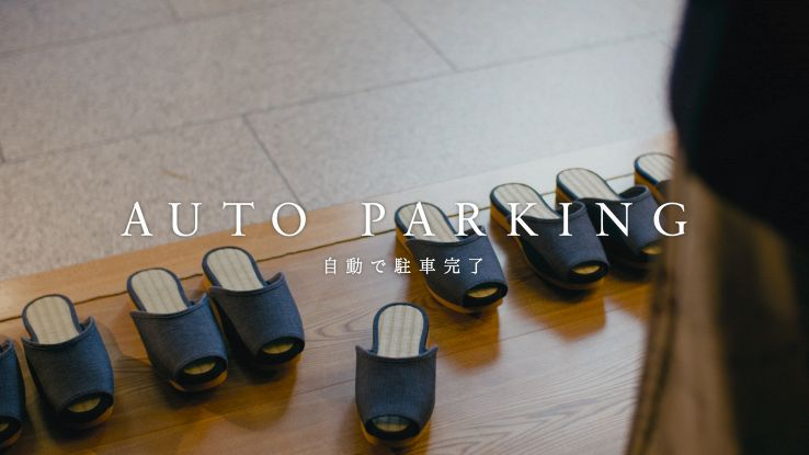Pantofole si parcheggiano da sole