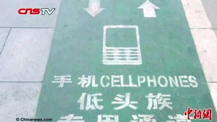 In Cina corsia per pedoni con smartphone