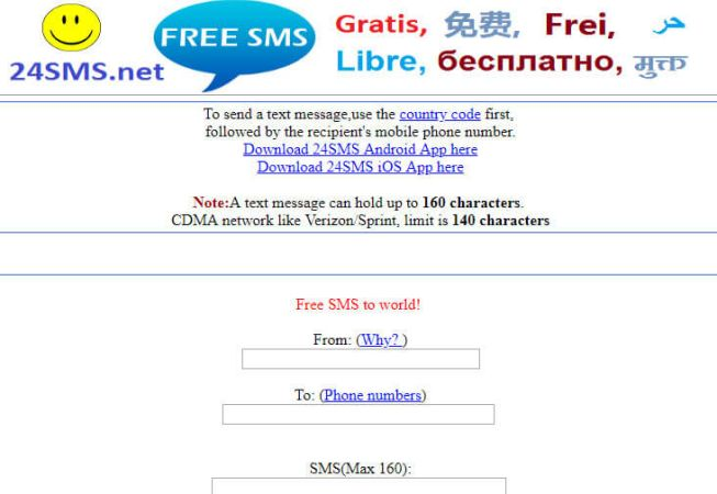 24sms.net homepage