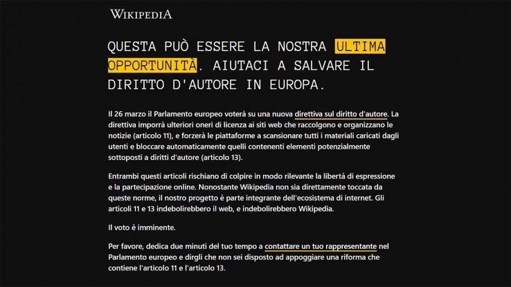 wikipedia-non-si-vede