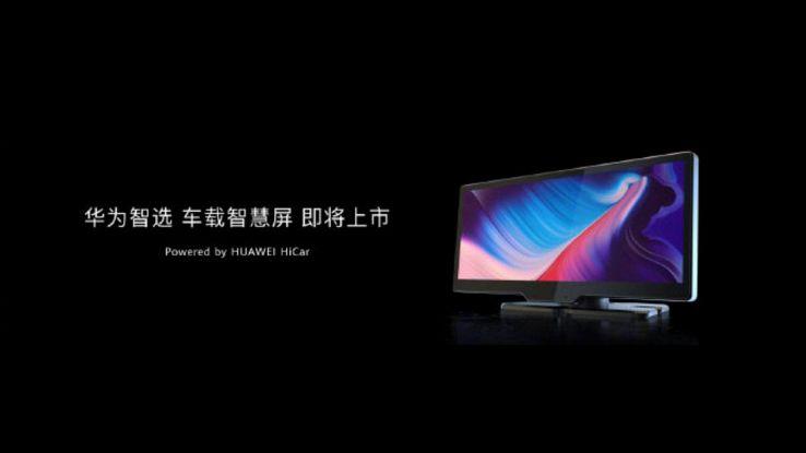 HiCar Huawei