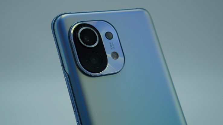La fotocamera dello Xiaomi Mi 11-5G,