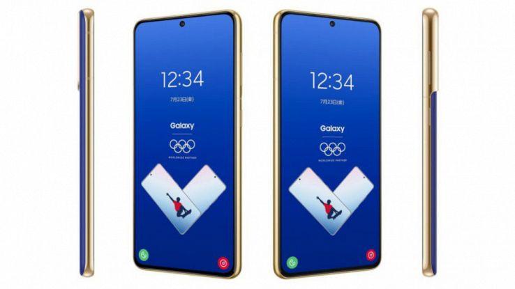 Samsung Galaxy S21 5G Olympic Games Edition