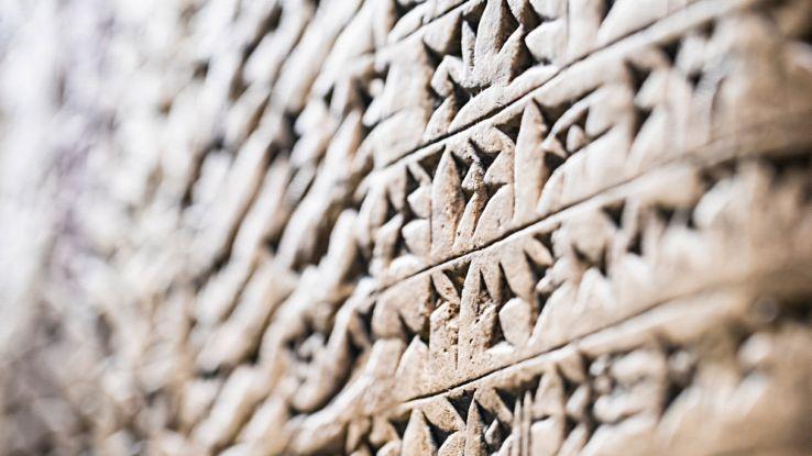 Una nuova scoperta sull'uso della matematica in Mesopotamia