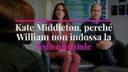 Kate Middleton, perché William non indossa la fede nunziale