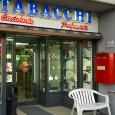 TABACCHERIA FABIO IANDELLI negozio esterno foto 1