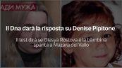 Il Dna dara' la risposta su Denise Pipitone