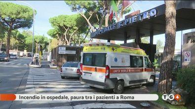 Roma, fuoco in ospedale