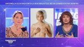 Antonella Elia racconta la sua malattia: ''Mi ha cambiata per sempre'' - Vladimir Luxuria scandalizzata