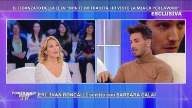 Ivan Gonzales e Valeria Marini: cosa bolle in pentola?