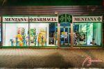 Farmacia Mentana