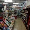 Libreria dei Salici favole