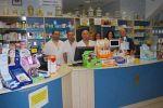 Farmacia della Stazione Dott. Pagliacci