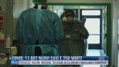 Breaking News delle 18.00 | Covid, 11.807 nuovi casi e 258 morti