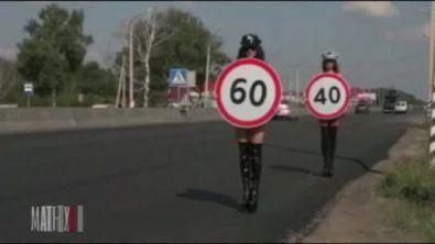 I limiti della velocità