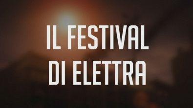 La fabbrica del mattino - Il festival di Elettra